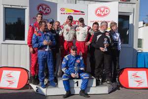 AvD Team Kart Trophy